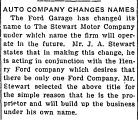 Auto Company Changes Names