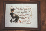 Counted cross stitch plaque with poem (GCCS_CCE020_19)