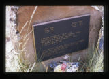Grave marker near the South Fork of the Shoshone River close to Cody, Wyoming, 1997 (9 of 16)